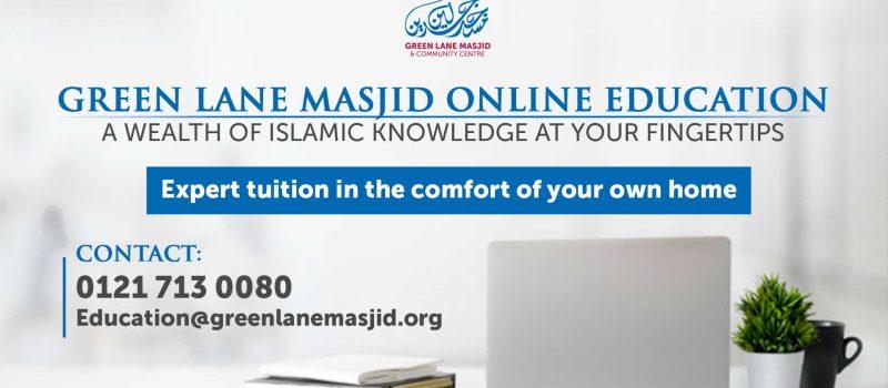 education 2020 web banner