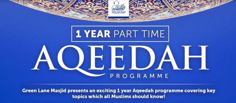rsz_1_year_part_time_aqeedah_programme_banner (1)