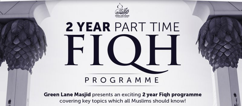 rsz_2_year_part_time_fiqh_programme_banner